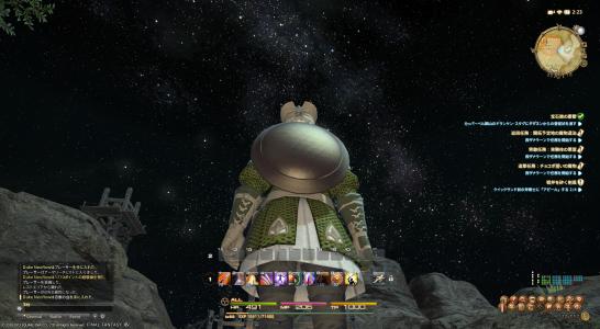鉱山前の星空を仰ぐ