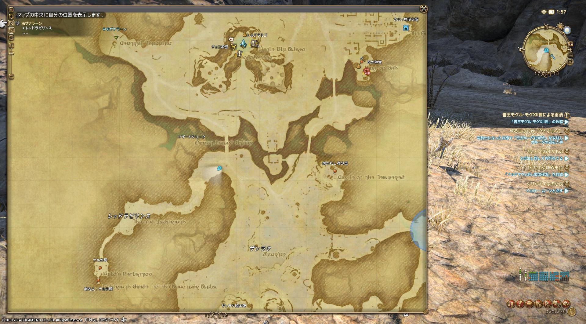 霊銀砂マップ