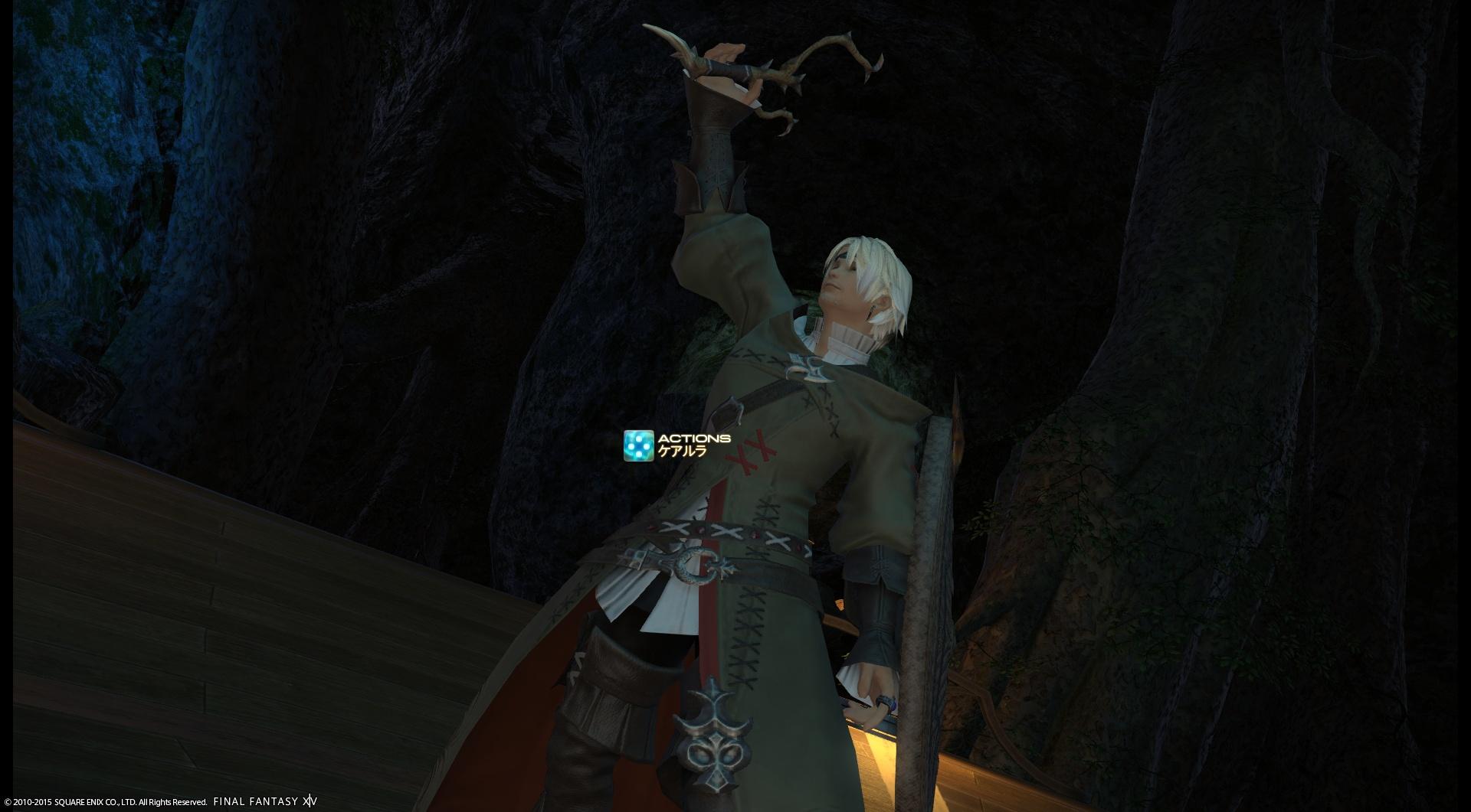エ・スミ・ヤン : 私からの最後の教えとして、 幻術士ギルドに伝わる技「ケアルラ」を授けます。