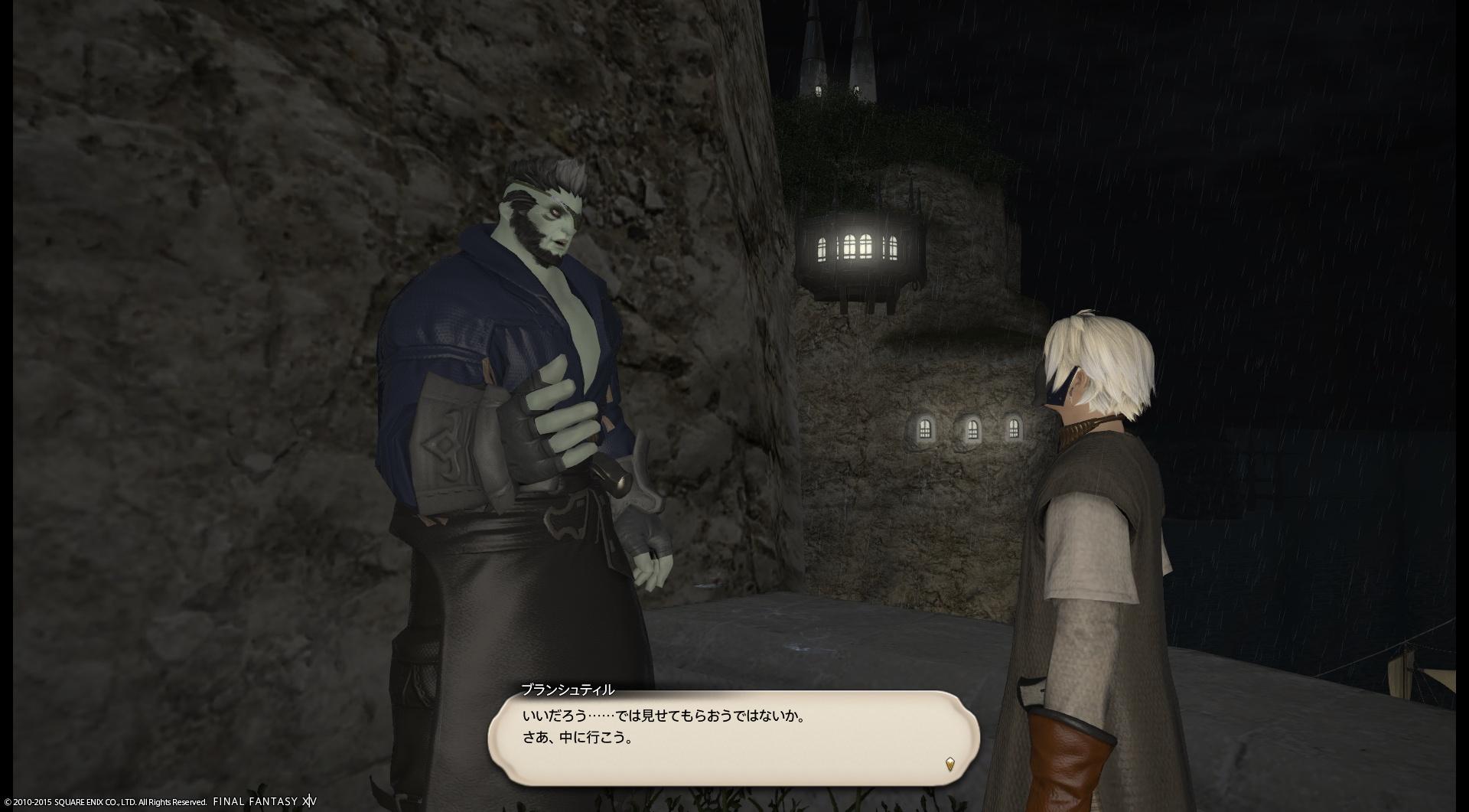 ブランシュティル : いいだろう……では見せてもらおうではないか。 さあ、中に行こう。