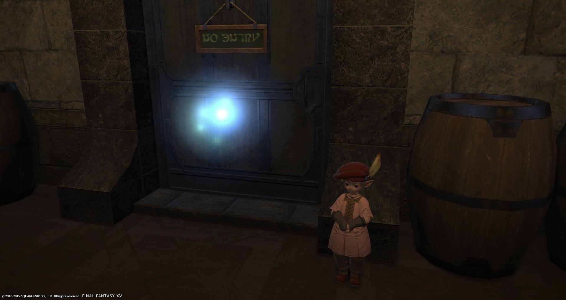 石の家入り口