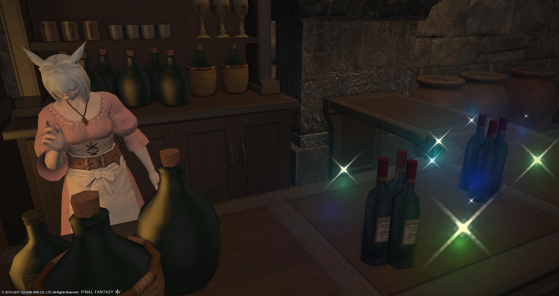 ローマニのワイン