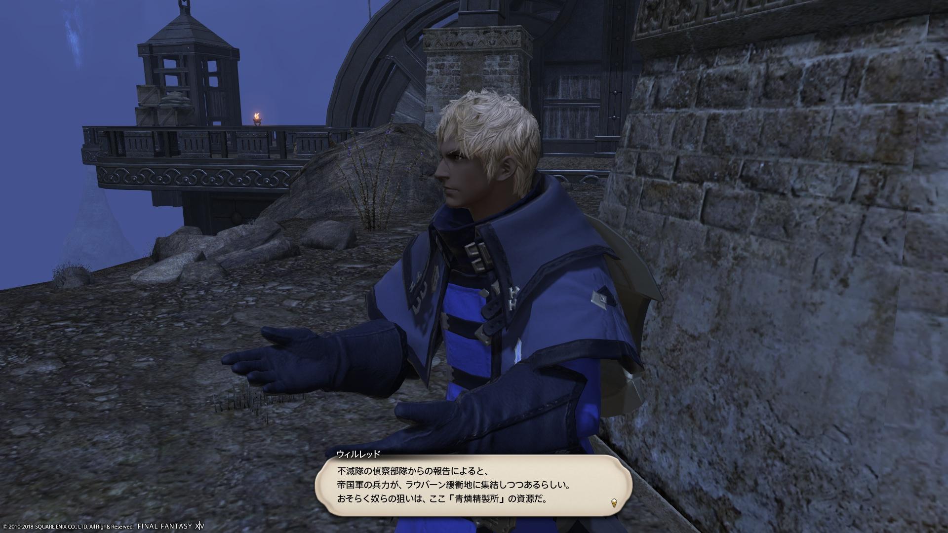 エデルスティーン少闘士